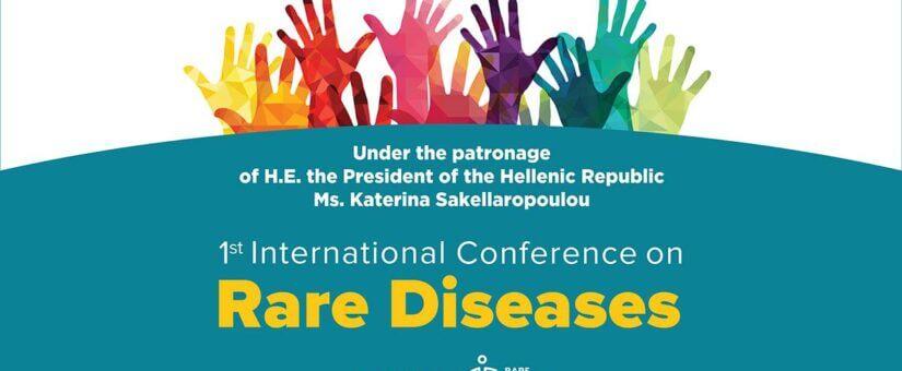 Απολογιστικό Δελτίο Τύπου 1ου Διεθνούς Συνεδρίου για τις Σπάνιες Παθήσεις